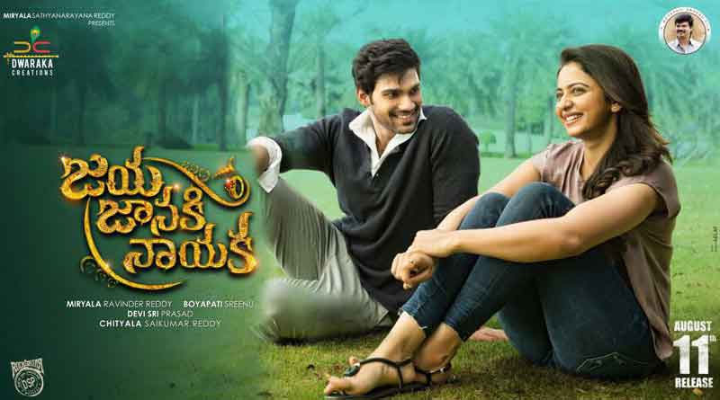 Jaya Janaki Nayaka (2017) HDRip Telugu Full Movie Watch Online Free