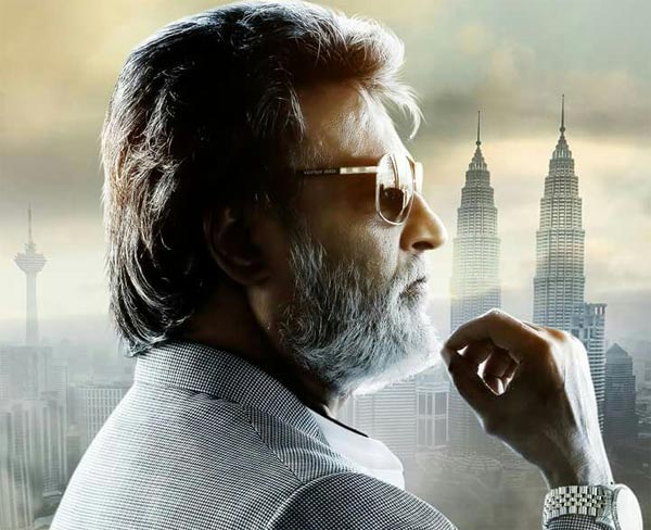 who will pay for kabali losses