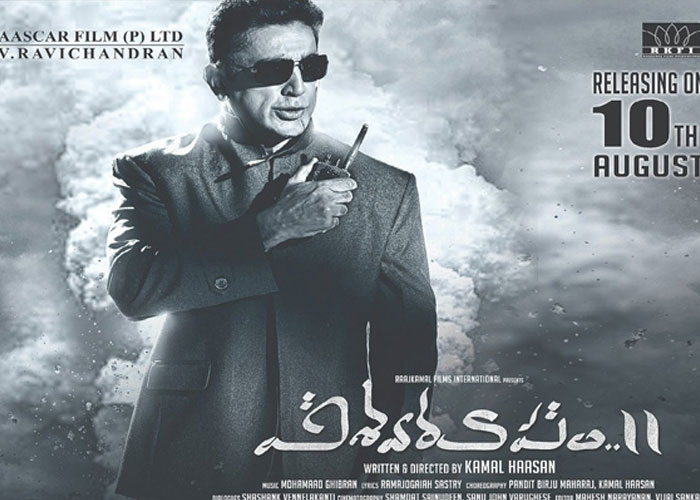 Kamal Haasan's Viswaroopam Hits Screens Today