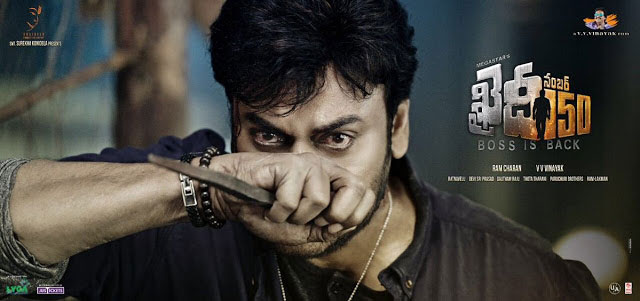 Khaidi Number 150 Gross and Share Details