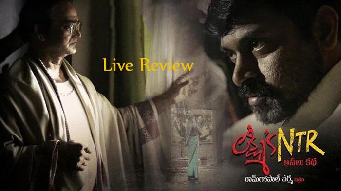Lakshmi's NTR Review