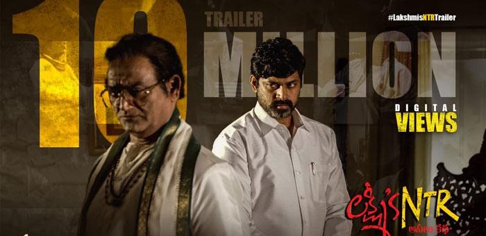 Lakshmi's NTR Trailer Gets One Crore Views