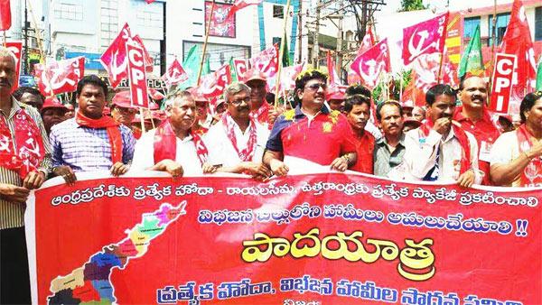 Madala Ravi Demands Special Status for AP