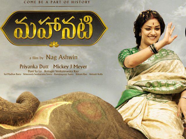 Mahanati Blockbuster in Telugu, Failure in Tamil?