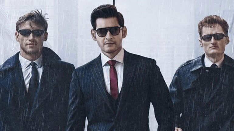 Maharshi Collections, Doubts