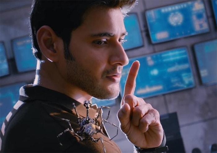 Mahesh Babu in Spyder Movie