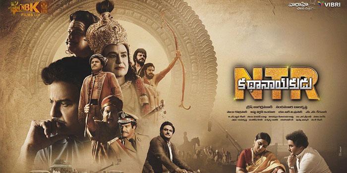 Mahesh Babu's Praises on NTR Film