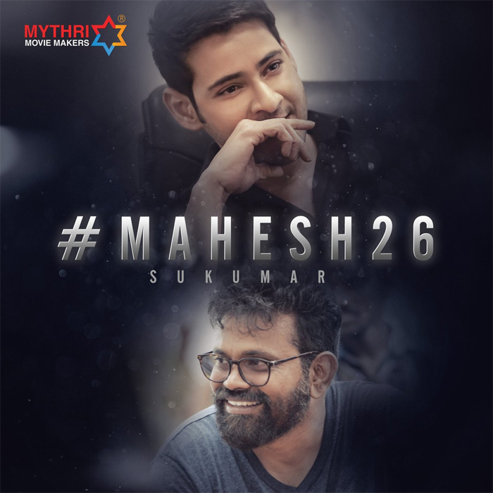 Mahesh Babu, Sukumar Film Latest Updates