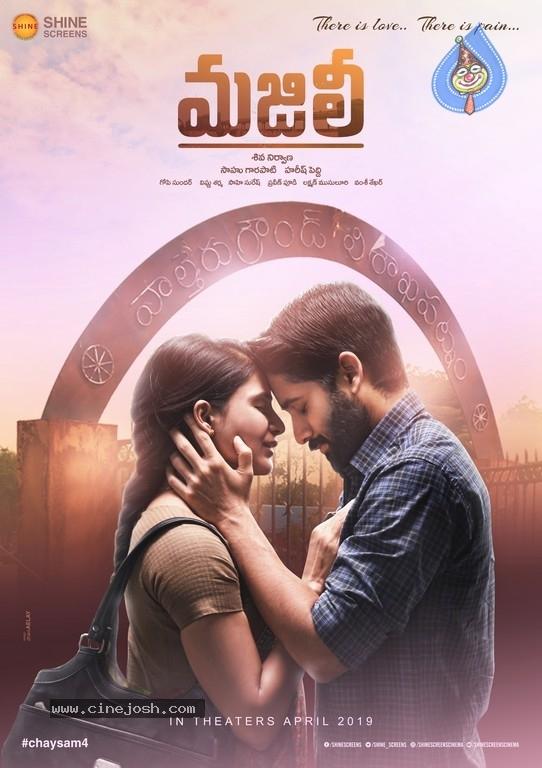 Majili 1st Look Poster: Naga Chaitanya, Samantha Romantic Pic