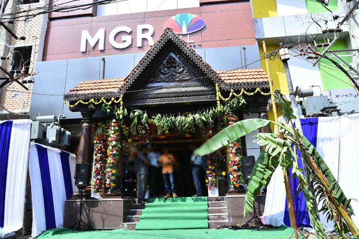 MGR Mall