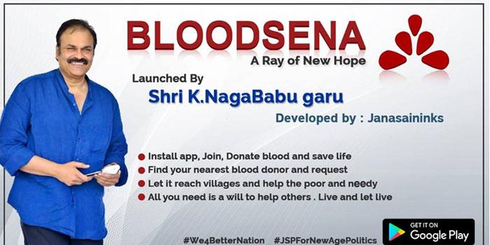 Nagababu Launches BLOODSENA App