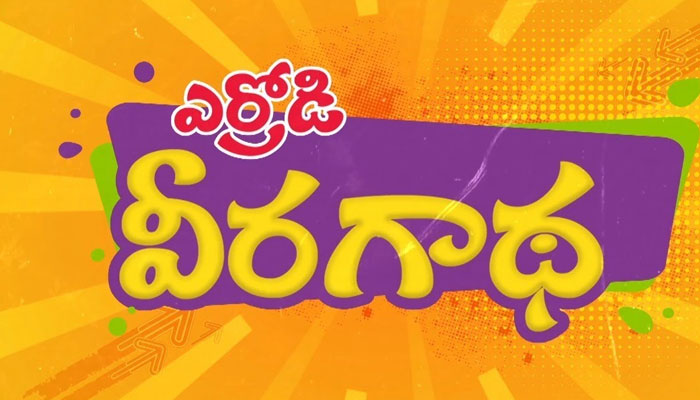 Nagababu's Short Film on Balakrishna?