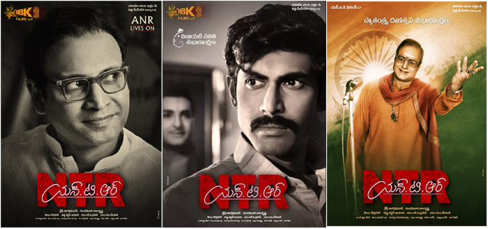 ntr-biopic-director-krish-nandamuri-balakrishna-vi