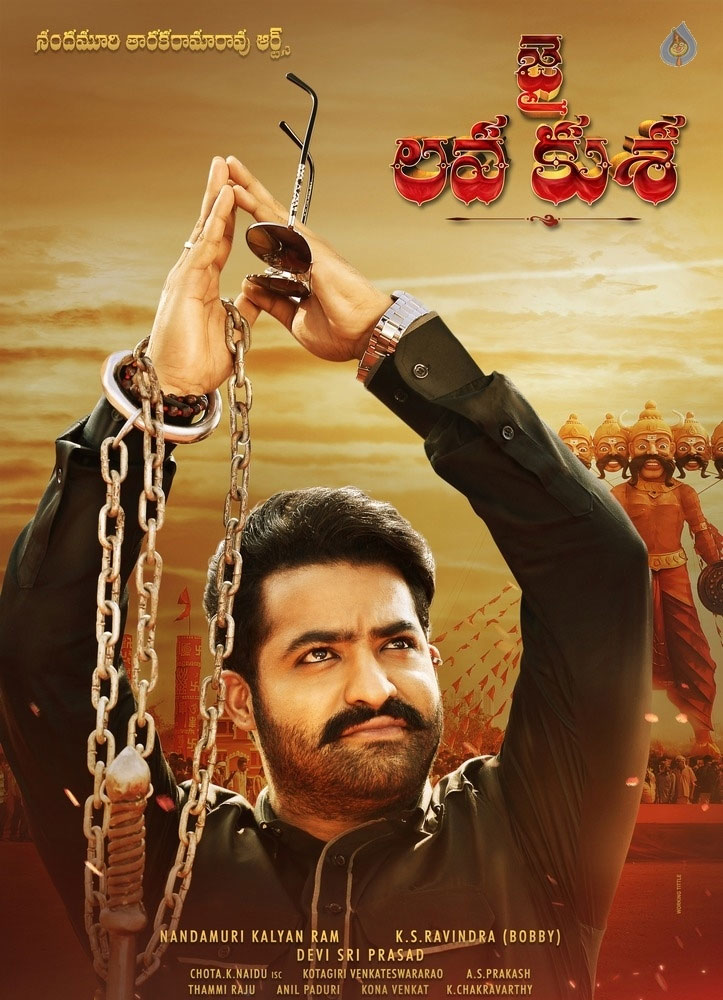 NTR's First Look from Jai Lava Kusa