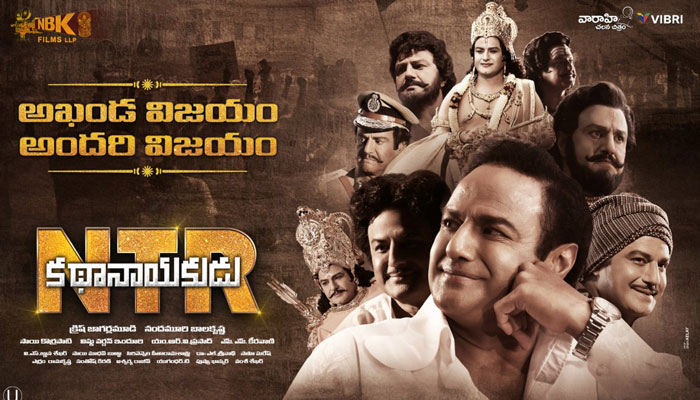 NTR Kathanayakudu First Day Shares