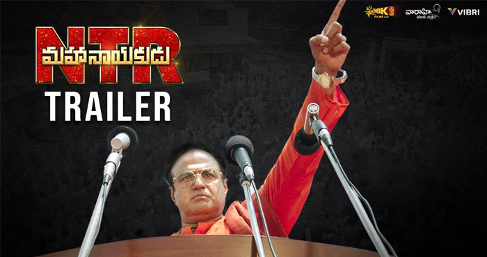 NTR Mahanayakudu Trailer Released