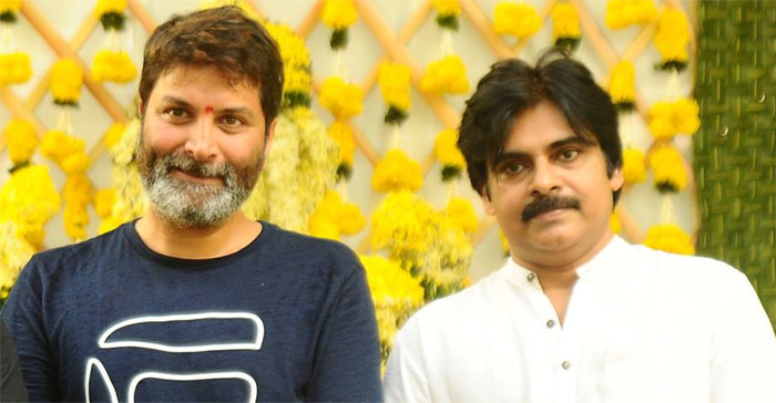 Pawan Kalyan And Trivikram Srinivas