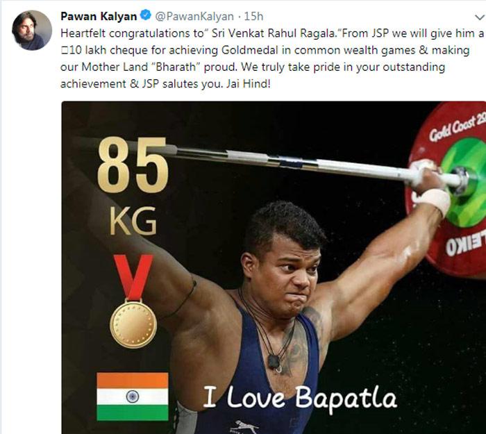 Pawan Kalyan Kalyan Tweet on Venkat Rahul Ragala