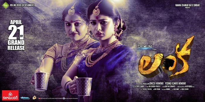 Raasi In Lanka Releasing Today