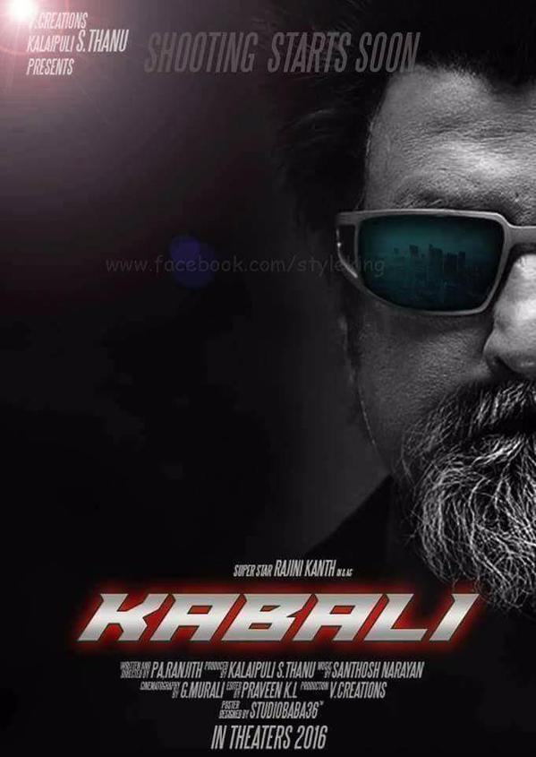 Rajini's Kabali First Look !!