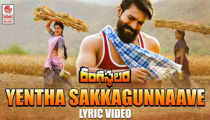 Rangasthalam First Single Excellent