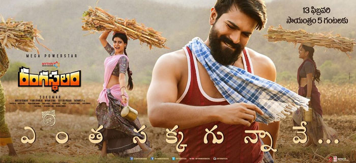 Rangasthalam Pre Release Event Date and Venue!