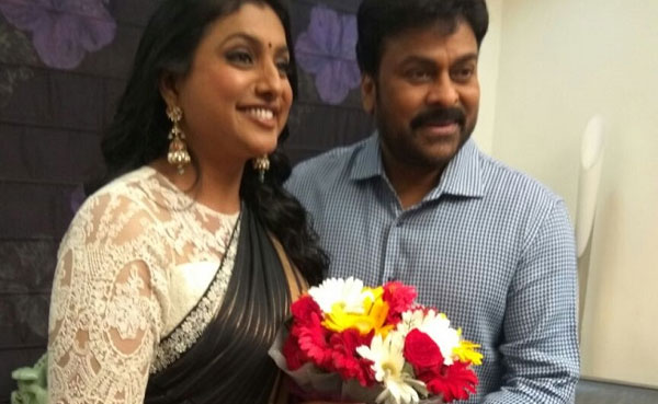 Roja On Sakshi TV Interviewing Chiranjeevi