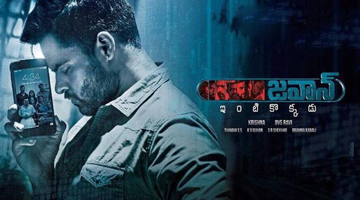 Sai Dharam Tej's Jawaan Movie Poster