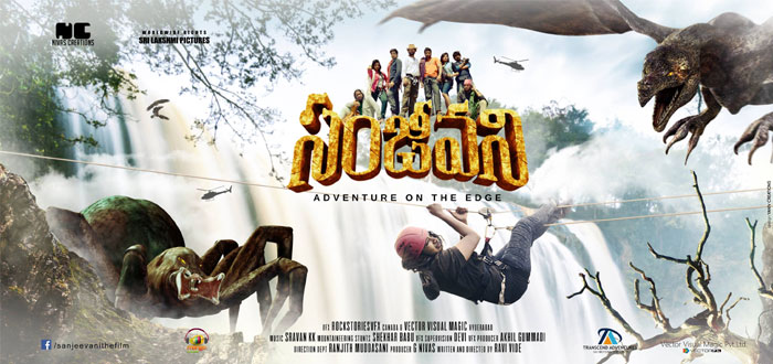 Sanjeevani Adventurous Trailer Released