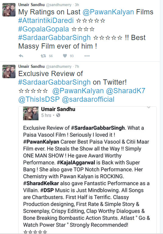 Umair Sandhu SHAMING Pawan Kalyan Intentionally - See these and you