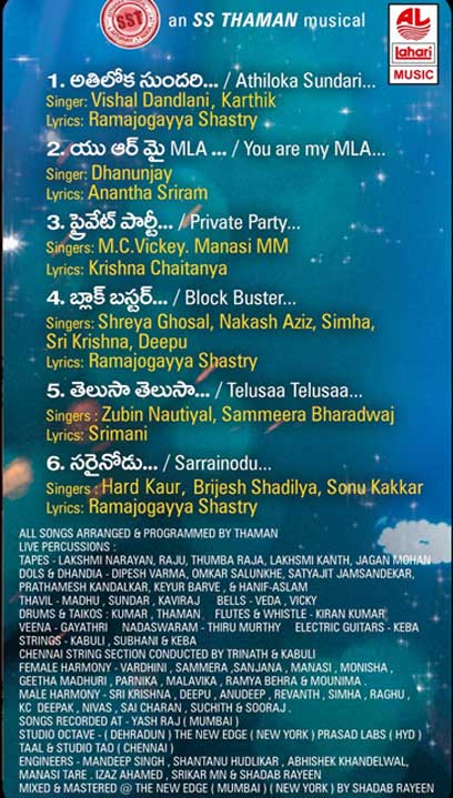 Sarrainodu Audio Songs List Released