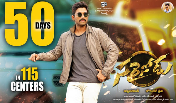 Sarrainodu Full Run World Wide Collections