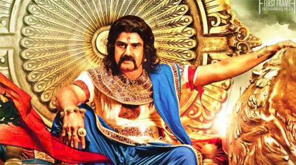 Satakarni Tomorrow
