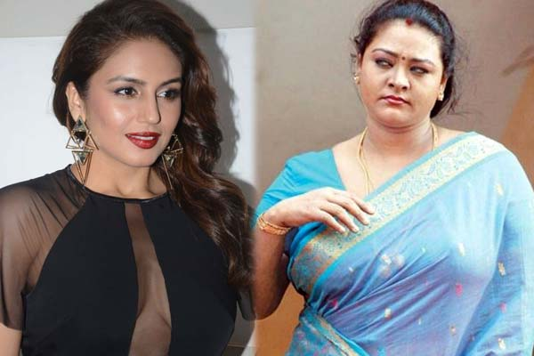 Shakeela Biopic With Huma Qureshi
