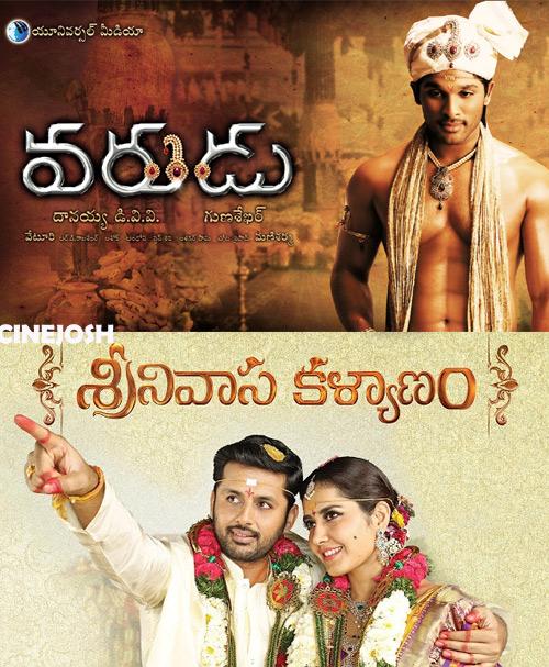 Srinivasa Kalyanam and Varudu: Any Difference?