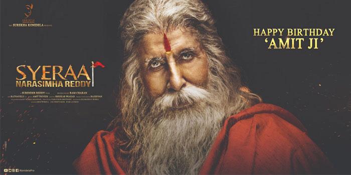 Sye Raa: Amitabh Bachchan's First Look