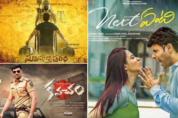 Telugu Releases This Friday:  Kavacham, Subrahmanyapuram, Next Enti