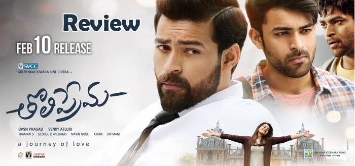 Tholi Prema Film Review