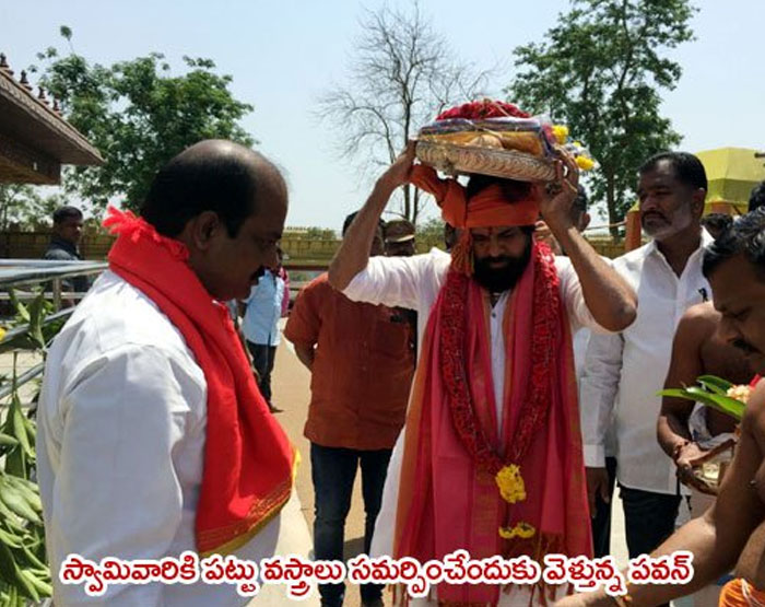 Top Leaders of Janasena, TDP and YSRCP