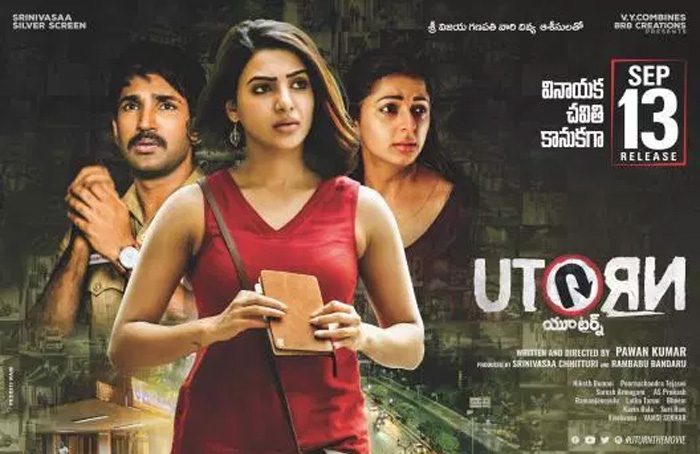 U Turn 1st Day Collections