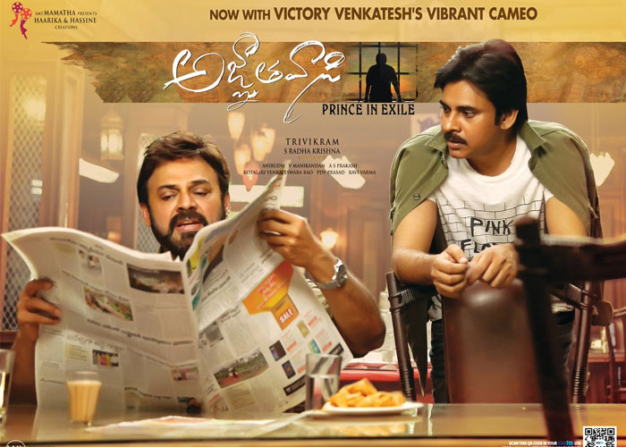 Venkatesh's Scenes from Tomorrow in Agnyathavasi