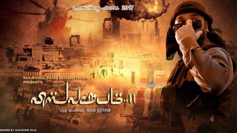 Vishwaroopam 2 first look poster  Movielaza