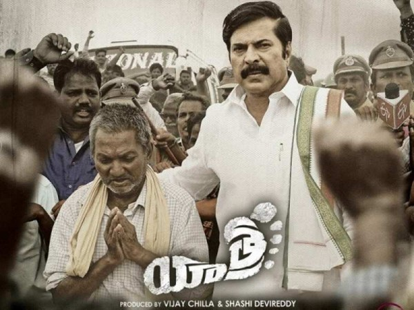Yatra 3 Days Worldwide Collections Box Office Shares