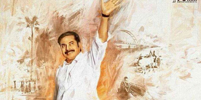 Yatra First Day World Wide Collections