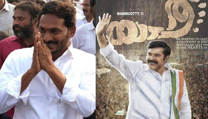 YS Jagan Supports Yatra Film, Tollywood Not Responding