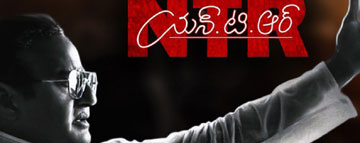 Shock: NTR Film Not in Two Parts