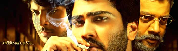 Prasthanam Movie Review