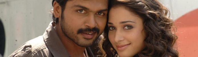 Aawara Telugu Full Length Movie