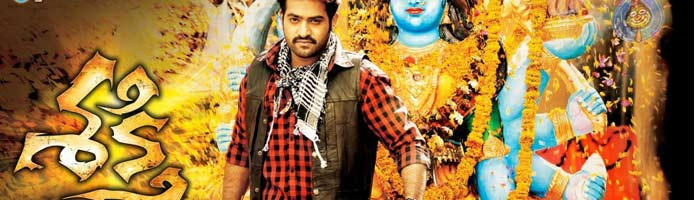 Shakti Movie Review