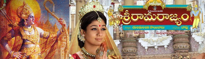 Sri Rama Rajyam Movie Review